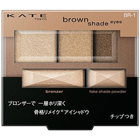 KATE - Brown Shade Eyes N BR-1 - Sakura Cosme Canada