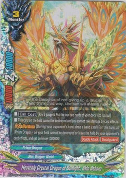 Heavenly Crystal Dragon of Sunlight, Aldo Athora (RR)