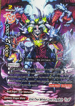 "S-UB06: Void Omni Wicked Lord, Negulbalz ""Re:B"" (PR)"