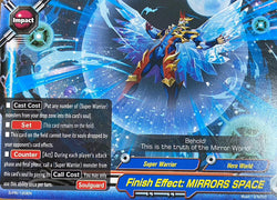 S-UB06: Finish Effect: MIRRORS SPACE (PR)