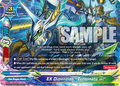 "X-BT01A-CP02/0038 EX Dimenzion, ""Terminate∞"" (R)"