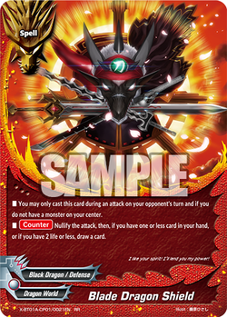 X-BT01A-CP01/0021 Blade dragon shield (RR)