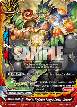 X-BT01A-CP01/0002 Head of Explosion Dragon Family, Vomvor (RRR)