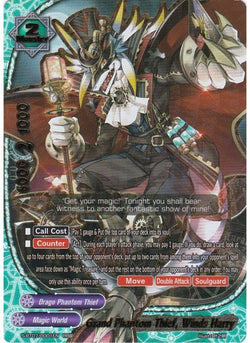 Grand Phantom Thief, Winds Harry (RRR) S-BT07