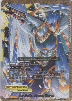 Ice Deity, Freeza Horus (SP)
