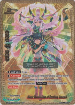 Great Electrodeity of Freedom, Izanami (SP) S-BT07