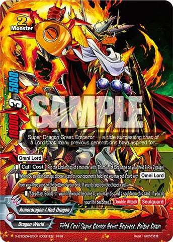 Fifth Omni Super Dragon Great Emperor, Kaizer Drum (RRR)