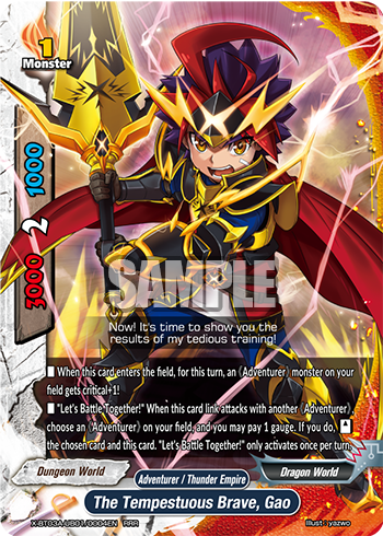 The tempestuous brave, Gao (RRR)