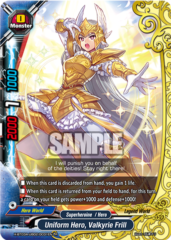 Uniform hero, Valkyrie Frill (R)