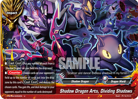 Shadow Dragon Arts, Dividing Shadows (U)