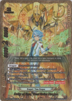 Deity of Eon, Time Ruler Dragon (SP) S-BT07