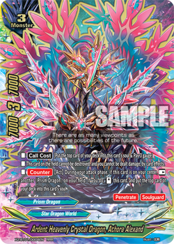 Ardent Heavenly Crystal Dragon, Athora Alexand (RRR)