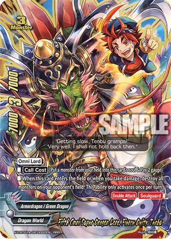 Fifth Omni Super Dragon Lord, Fierce Deity Tenbu (RRR)