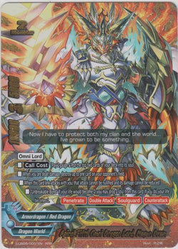 Apical Fifth Omni Dragon Lord, Mugen Drum (RRR) S-UB05