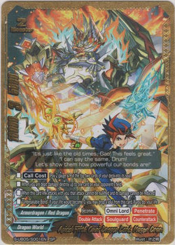 Apical Fifth Omni Dragon Lord, Mugen Drum (SP) S-UB05