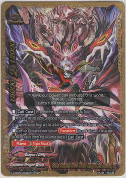 "Great Demonic Black Luster Dragon, Azi Dahaka ""IF"" (SP) S-UB05"