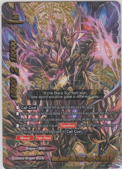 "Great Demonic Black Luster Dragon, Azi Dahaka ""IF"" (RRR) S-UB05"