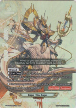 Deity of Eon, Time Ruler Dragon (BR) S-BT07