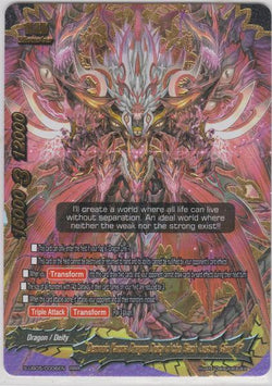 "Demonic Karma Dragon Deity of the Black Luster, Gaen ""IF"" (RRR) S-UB05"