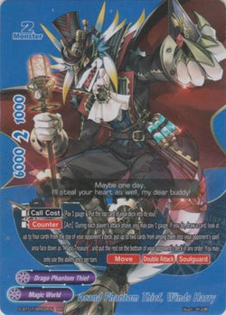 Grand Phantom Thief, Winds Harry (BR) S-BT07