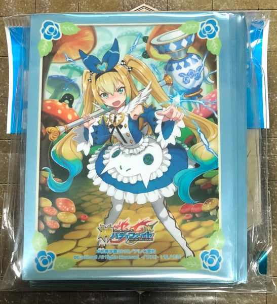 Buddyfight Folktale (blue) Sleeve