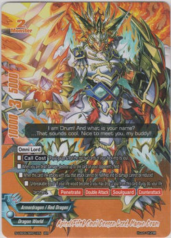 Apical Fifth Omni Dragon Lord, Mugen Drum (BR) S-UB05