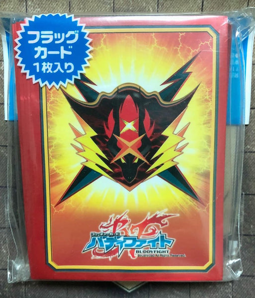 Buddyfight Thunder Empire Sleeve