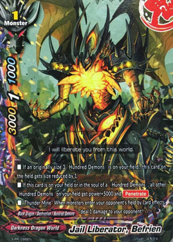 Jail Liberator, Befrien (S-BT06 BOX TOPPER)