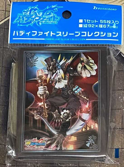Buddyfight Drago Phantom Thief Sleeve