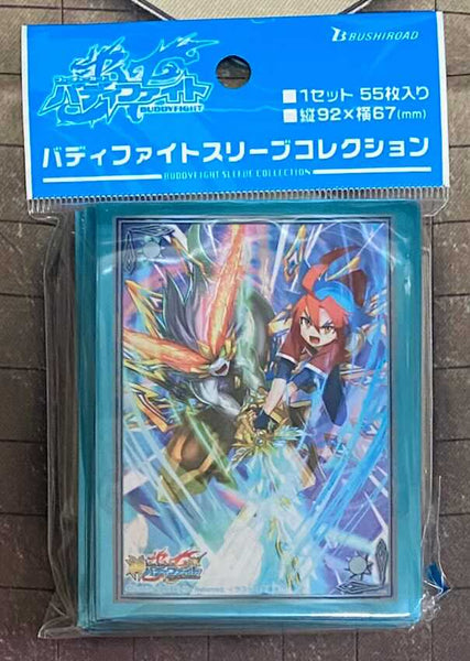 Buddyfight Deity Dragon Tribe G-boost Sleeve
