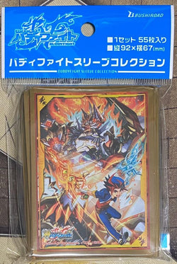 Buddyfight Fifth Omni Gao Sleeve