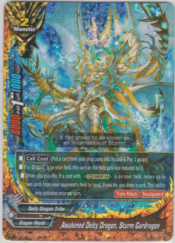 Awakened Deity Dragon, Sturm Gardragon (RR) S-BT06