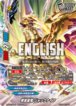 Golden Dragoner, Jackknife (RRR)