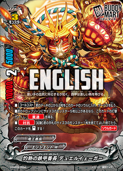 Searing Tekko Chief, Duel Jaeger (RRR)