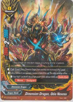 Dimension Dragon, Odio Nexess (R) S-BT06