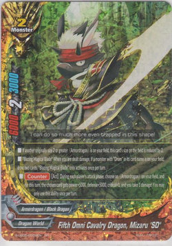 "Fifth Omni Cavalry Dragon, Mizaru ""SD"" (RR) S-UB05"