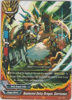 Awakened Deity Dragon, Garraccoon (U) S-BT06