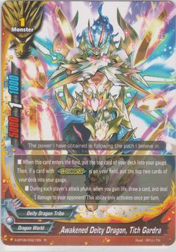 Awakened Deity Dragon, Tith Gardra (R) S-BT06