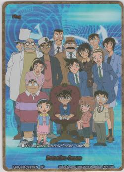 Detective Conan Flag (Kid) (SP)