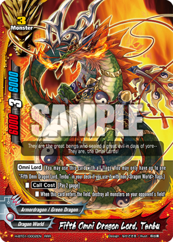 Fifth Omni Dragon Lord, Tenbu (R)