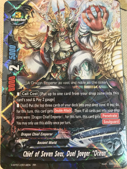 "X-BT01/0014 (RR) - Chief of Seven Seas, Duel Jaeger ""Ocean"""