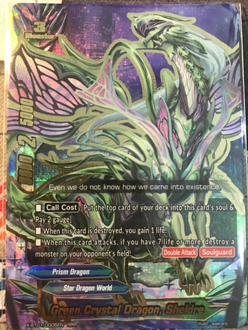 X-BT01/0006 (RRR) - Green Crystal Dragon, Sheldre