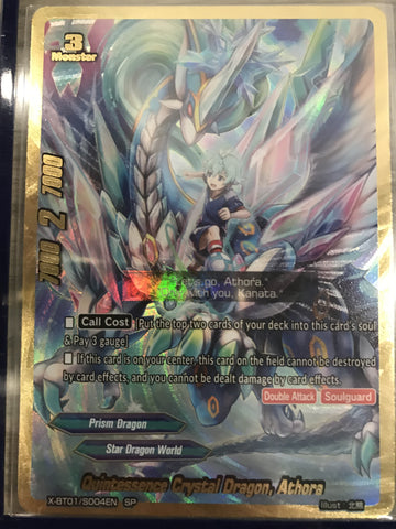 X-BT01/S004 (SP) - Quintessence Crystal Dragon, Athora