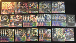 "Future Card Buddyfight Constructed Deck: (Star Dragon World) ""Cosmo Dragoon"""