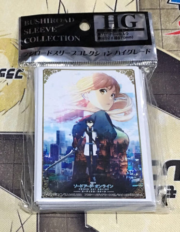 Bushiroad Sleeve Collection HG Vol.1267 Sword Art Online the Movie -Ordinal Scale- (60pcs)