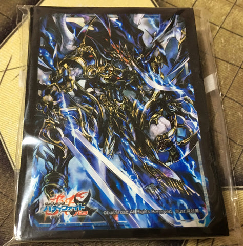 Purgatory Knight Japan Exclusive Sleeves
