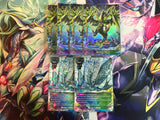 Future Card Buddyfight Constructed Deck: (Star Dragon World) Heavenly Crystal Dragon, Aldo Athora