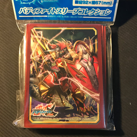 Buddyfight Overturn Barlbatzz Sleeves (55Pcs)