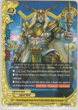 Great Strategist on the Eve of Critical Battle, Balga Da Garuda (U) S-BT06