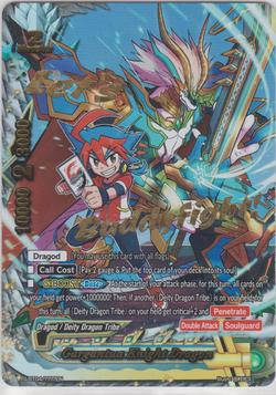 English BFE BuddyFight BFE-S-BT04 Drago Knight Booster Box SEALED!